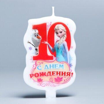 """Свеча в торт Дисней """"С днем рождения"""" цифра 10 Холодное сердце"""