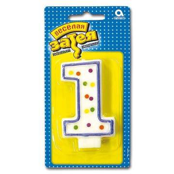 """Свеча -цифра """"1"""" 7,6см"""