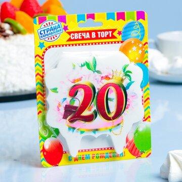 """Свеча для торта """"Юбилейная"""" красная """"20"""""""