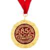 """Медаль в подарочной открытке """"""""С Юбилеем 85 лет"""", 7 см 1200176"""